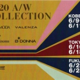 『2020 B DONNA A/W COLLECTION』の画像