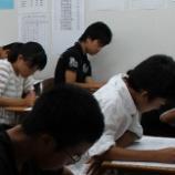 『中3午前中の勉強会指導!』の画像