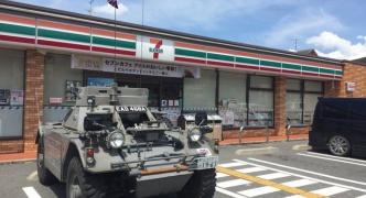 【悲報】ミリオタさん、ついに戦車を普通乗用車にしてしまうwwwww