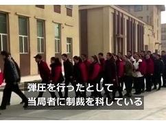 【中国終了】 アメリカと国連が共同声明!!!!