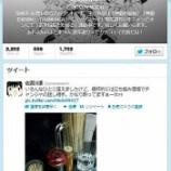『漫画家・佐渡川準さん自殺の動機とは?』の画像