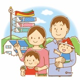 『【クリップアート】こどもの日・鯉のぼりを見上げる家族のイラスト』の画像