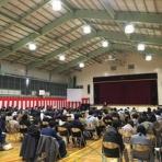星槎国際札幌 blog