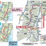 『福島と山形が繋がったことで、ルートが変わる。』の画像