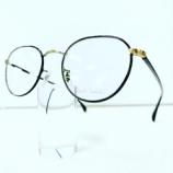『シンプルでモダンなデザイン『PaulSmith Spectacles』』の画像