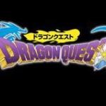 「ドラゴンクエスト」企画展 渋谷で開催!その値段は…