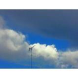 『ふゆの雲』の画像