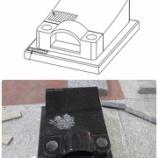 『インドSR 洋風デザイン墓石 洋墓』の画像
