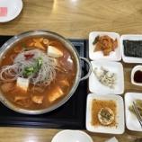 『韓国のキムチチゲ』の画像