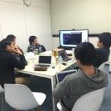 『よなべPerl / 「Perl6 入門」 [2015-11-12] レポート』の画像