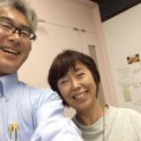 『【開催レポート】宮城県仙台市にてペライチで作るホームページ作成講座 開催』の画像