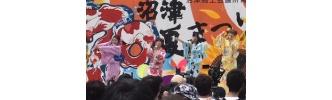 【速報レポート】『ラブライブ!サンシャイン!!』声優さん9名が沼津市のお祭りステージに登場!お祭りも大盛り上がり♪