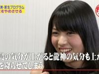 【奇跡】℃-uteの日に武道館周辺で大雨ツイッターで舞美ちゃんがトレンド入り【雨を呼ぶアイドル】