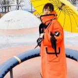 『寺田蘭世フル装備ww 多少の雨じゃ濡れないだろなw【乃木坂46】』の画像