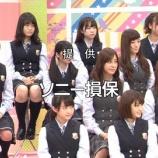 『【乃木坂46】アンダーメンバーは思うところ沢山あるだろうな・・・』の画像