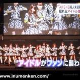 『AKB握手会で川栄李奈と入山杏奈がファンにノコギリで切られる』の画像
