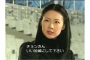【福島石像損壊】韓国人容疑者、11月に日本に入国 国道4号線を歩いているところを逮捕