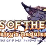 テイルズオブザレイズch.|Tales Of The Rays攻略まとめ速報