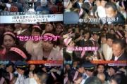 民主・安井美沙子氏 佐藤正久氏の接触謝罪表現に不快感示す