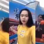 【動画】中国、習近平の看板に墨をぶっかけた女性、当局に監禁され精神薬投与か…!? [海外]