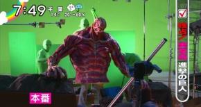 【動画追加】日テレ『ZIP!』で実写版 進撃の巨人の舞台裏特集を放送!!!
