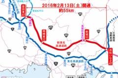 【朗報】東名高速、渋滞ゼロ【三ヶ日JCT~豊田JCT 】