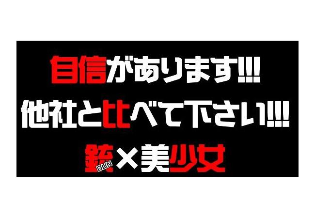 コンパイルハートが謎のカウントダウン!!