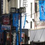 『商店街活性化の手段としてのブランド確立!』の画像