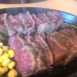 『リゾート肉バル AndamanBlueTodaさん。肉、肉、肉、肉、肉!!!美味しいお肉をリーズナブルに食することができるお店。戸田市本町1丁目。ザブトンステーキが特にお勧めです。』の画像