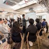 『未来事例のファーストステップを創る創造的井戸端会議「CIVICTECHFORUM2017」【黒井理恵】』の画像