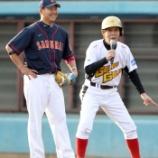 『【野球】松坂大輔、素人相手に遊んでる場合か…「他の先発と同じスタートラインに立てるよう頑張る」決意表明もどこまで本気か(ゲンダイ)』の画像