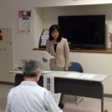 『北海道礼文町「礼文町国民健康保険船泊診療所」職員対象の研修を担当いたしました/水瀬広美』の画像