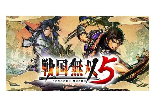 『戦国無双5』PS4/Switch/Steamで発売決定!