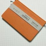 『憧れの土橋正さん監修 ダイゴー 鉛筆付き手帳「すぐログ」買ってみた』の画像