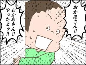 日本のコメが世界を救う!?