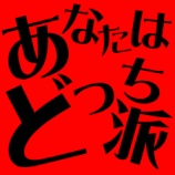 『豪華すぎる刑務所「島根あさひ」が「中途半端な施設」へと成りつつある件』の画像