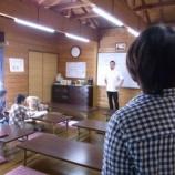 『【気楽教室】2016年10月7日(金)のレポート』の画像