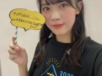 【日向坂46】まりぃやらかすwwwww ブログで告白。