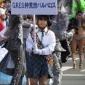 第16回湘南台ファンタジア2014 その52(G.R.E.S仲見世バルバロス)の7
