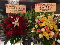 【日向坂46】まりぃちゃんの謎の関係性wwwwwwwwwwwwww