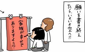 台湾で体験した
