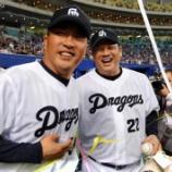 『【野球】中日5-5楽天 元中日・山崎氏、最後の打席は二ゴロ併殺打もスタンドからの割れんばかりの拍手』の画像