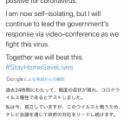 【速報】英国ジョンソン首相感染