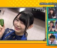 【欅坂46】柿崎芽実、ピーマンでぶりっ子を披露に「にゃあ」wwwww【ひらがな推し】