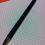 『話題の「大人の鉛筆」買ってみた』の画像