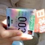 【中国】また日本ブランドの偽物!今度はオカモト製コンドームの偽物で女性が感染症に [海外]