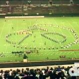 『【DCI】ショー抜粋映像! 1984年ドラムコー世界大会第6位『 スピリット・オブ・アトランタ(Spirit of Atlanta)』本番動画です!』の画像