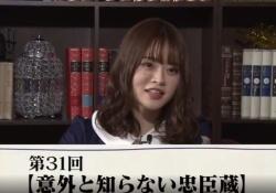 【乃木坂46】山崎怜奈、年末の定番に挑む・・・?!