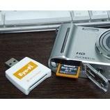 『Eye-Fiカードのディスクスペースが無くなってきたら、貯まった画像データはパソコンへコピーしてから削除する。』の画像