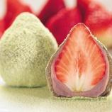 『イチゴわらびもち』の画像